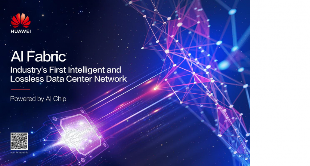 AI in Intelligent and Lossless Data Center Network